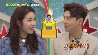 (Video Star EP.29) This playboy