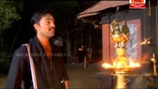 RAJEEV ALUNKAL -M.G SREEKUMAR AYYAPPA DEVOTIONAL SONG 2012 SABARIMAMALA SONG 1- Ganapathi Nadayil