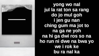BIGBANG - LAST DANCE (EASY LYRICS)