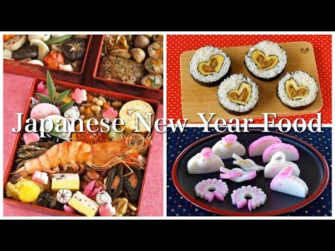 Top 12 Japanese New Year's Food (Traditional and Quick Easy Recipes)   OCHIKERON