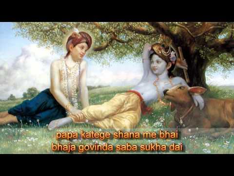 भज ले रे मन कृष्ण मुरारी