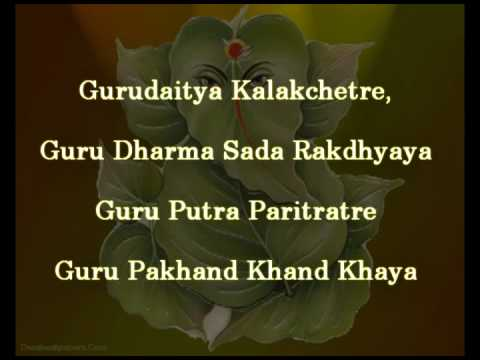 Download Ekadantaya vakratundaya by shankar mahadevan with lyrics. HD Mp4 3GP Video and MP3