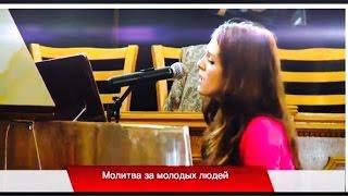 """""""Очисти меня"""" Дарина Кочанжи. г.Кишинев. Национальная конференция (Moldova)"""