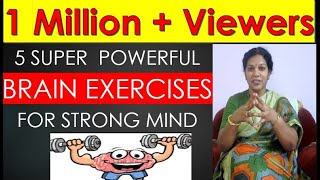 5 SUPER POWERFUL BRAIN EXERCISES FOR STRONG