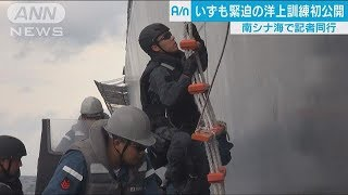 いずも緊迫の海上訓練初公開 南シナ海で記者同行(17/07/02)
