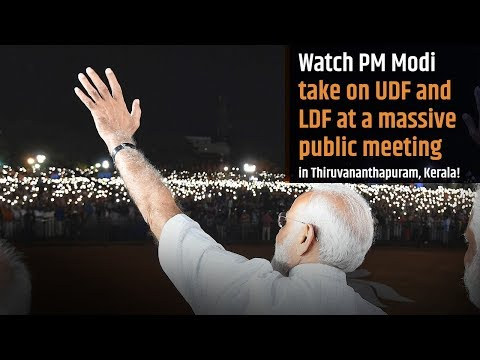 PM Modi addresses Public Meeting at Thiruvananthapuram, Kerala
