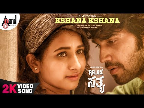 Relax Satya Movie Kshana Kshana Video Song