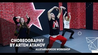 Kris Wu–Juice.Choreography by Артем Атанов All Stars Workshop 02.2017