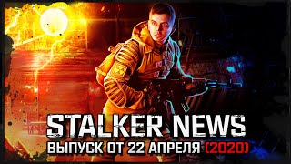 STALKER NEWS: Свежие релизы, Ray of Hope, True Stalker (22.04.20)