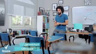 كورس إدارة وتنظيم الوقت لكريم إسماعيل|فيديو3 ازاي تستمر في المحافظة علي تنظيم الوقت