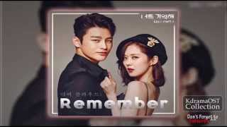 Dear Cloud - Remember - I Remember OST Part.1 [With Lyrics]