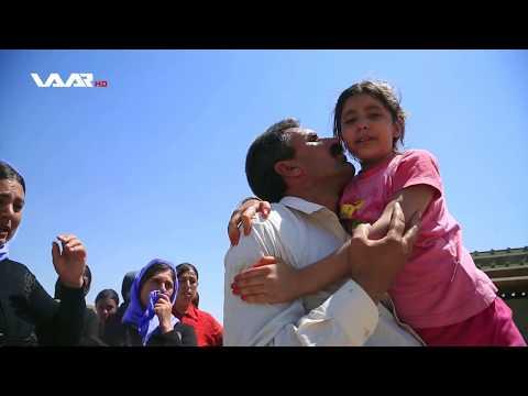 Çîroka zaroyeka Kurda Êzidî WAARtv