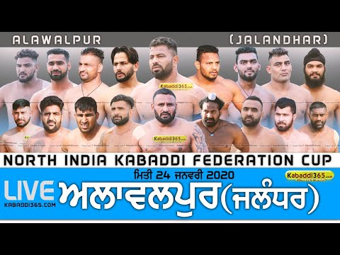 Alawalpur (Jalandhar) North India Kabaddi Federation Cup 24 Jan 2020
