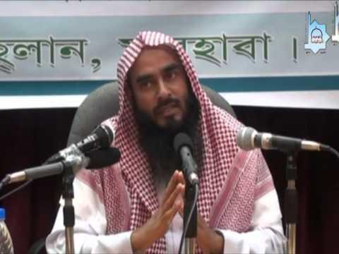 মুসলিম আদর্শ পরিবার MUSLIM ADORSHO PORIBAR