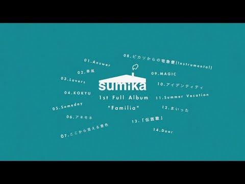sumika – Familia