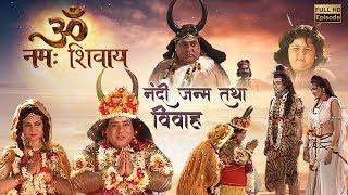 Episode 12 || Om Namah Shivay