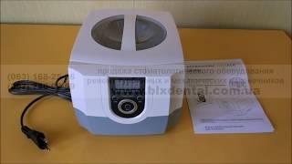 Ультразвуковая ванна Codyson CD-4800 (1,4 л) от компании BLX dental - видео