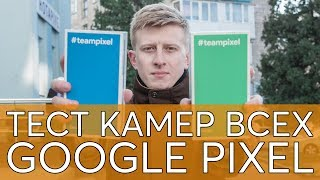 Смартфон Google Pixel 3 XL 4/64GB Not Pink от компании Cthp - видео 1