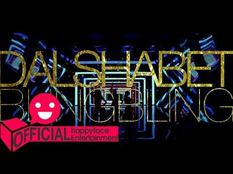 Dal★shabet - Bling Bling