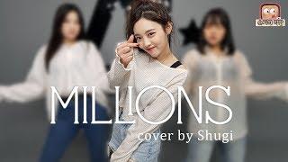 Gambar cover WINNER - MILLIONS (Cover by.슈기) 200만 가즈아❤