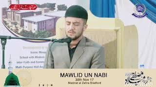Ahmedshahnoor in Bradford England a short clip of Qirat