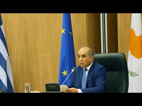 Κύπρος: Παραιτήθηκε ο πρόεδρος της Βουλής των Αντιπροσώπων Δημήτρης Συλλούρης…