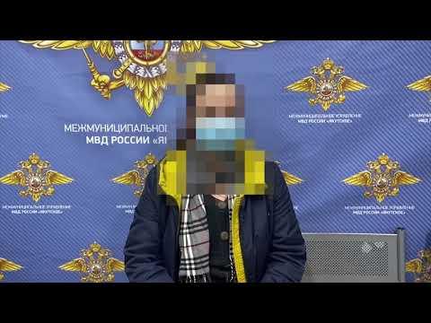 Мошенники убедили жительницу Якутска оформить кредит и перевести им более 850 тысяч рублей