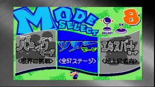 HISTORYカプコン・アーケードゲームの歴史~2000年代~