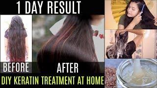 KERATIN Treatment At Home In Hindi/DIY Homemade KERATIN Treatment/ केरेटीन ट्रीटमेंट कैसे करे