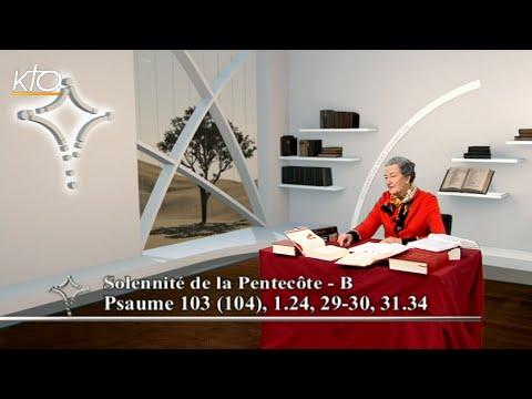 Dimanche de Pentecôte B - Psaume