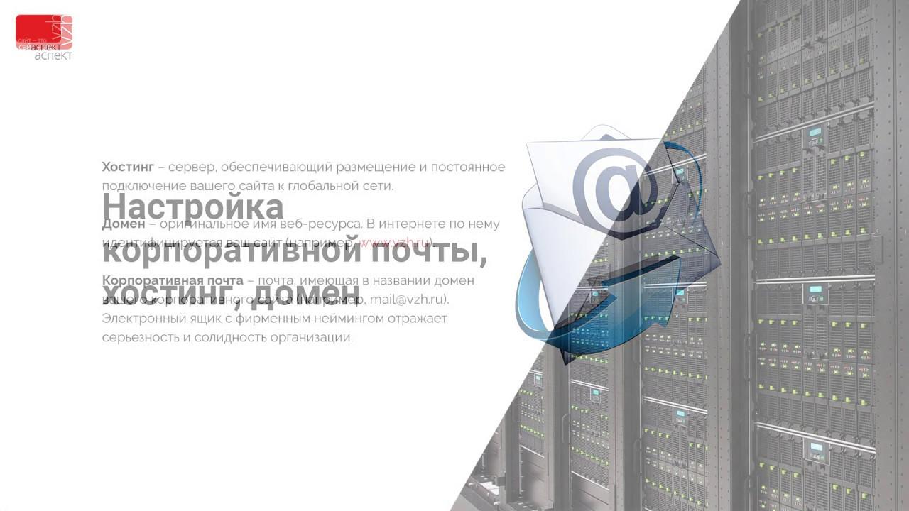 что писать в данных при регистрации домена