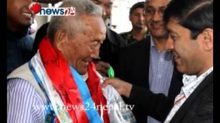 OLDEST MAN WHO CLIMB Mt. EVEREST - NEWS24T V