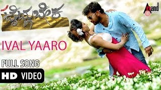 Ival Yaaro Video Song