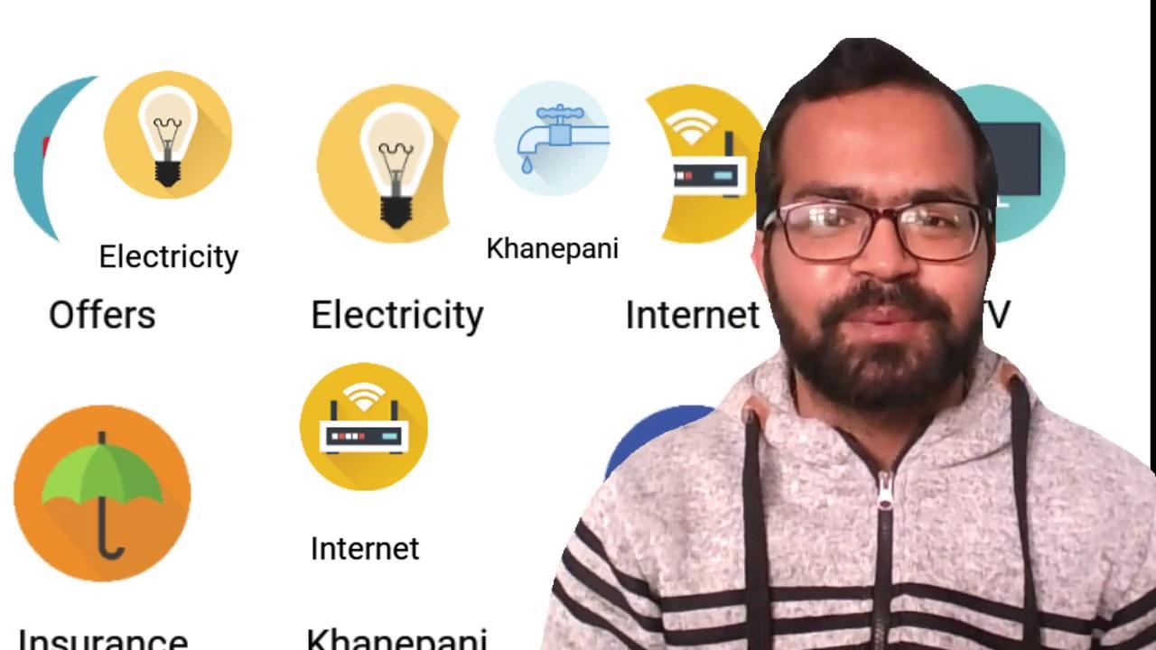 Er. Ganesh Pandey's Mero Sunrise Smart Story