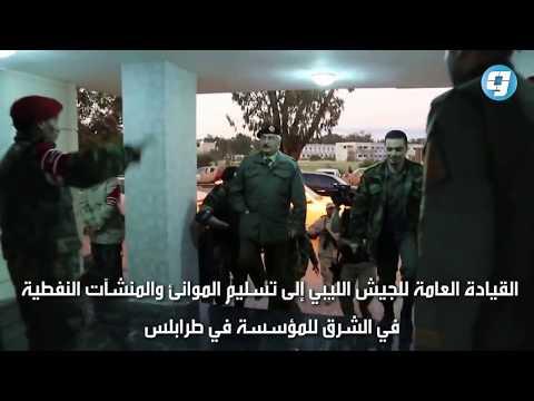 فيديو بوابة الوسط | صنع الله للمشير حفتر: أشاطرك الإحباط وأدعوك إلى تسليم الموانئ والمنشآت النفطية