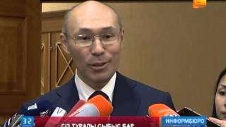 Қайрат Келімбетов отставкаға кетпейді