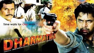 The Great Dharmatma  2016  Dubbed Hindi Movies 2016 Full Movie HD L Arjun Jyothika