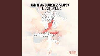 The Last Dancer (Extended Mix)