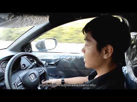 Honda Laocharoen Yasothon Official