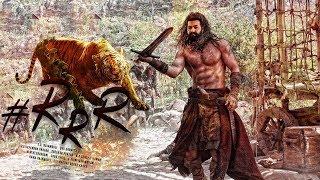 'ఆర్ఆర్ఆర్' లో ఎన్టీఆర్ అంత భీకర సాహసమా..? | RRR movie | Jr NTR | ram charan | Rajamouli