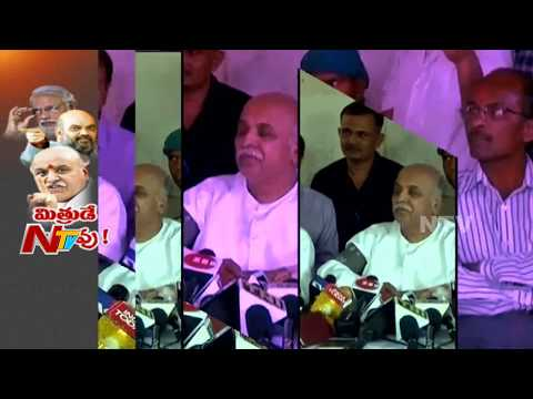 Are Pravin Togadia Allegations On BJP True? || VHP & BJP Friendship Comes to an End? || NTV