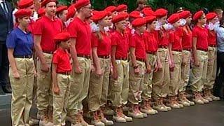 Новое Всероссийское военно‑патриотическое движение «Юнармия» получило свидетельство о регистрации.