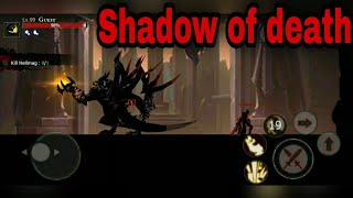 Shadow Of Death ???? : Darkness RPG - Fight Now ! || Android Gameplay HD||