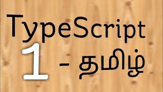 TypeScript Tamil Tutorial - 1 - Learn Programming via தமிழ்.