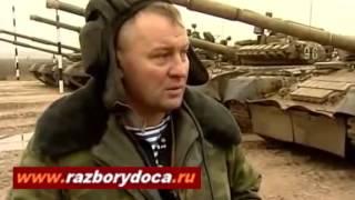 В память Юрию Буданову...