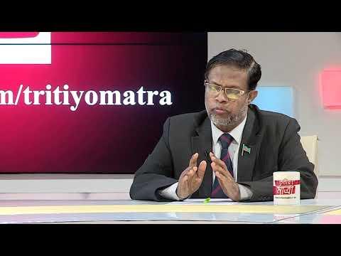 Tritiyo Matra Episode 5990