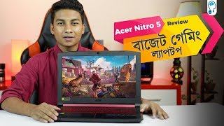 Acer Nitro 5 - A Budget Gaming Laptop Review in Bangla