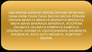 lord shiva powerful mantra lyrics - TH-Clip