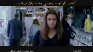 farsi xosh kurdish subtitle.FLV