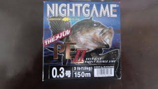 Unitika night game mebaru 0. 2
